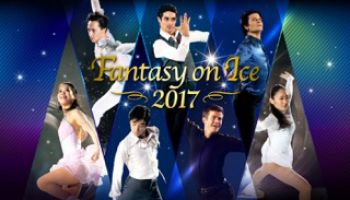 Fantasy on Ice